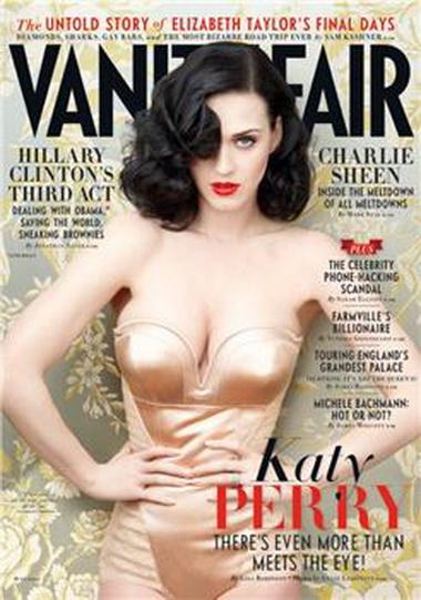 Кэти Перри на обложке популярного журнала